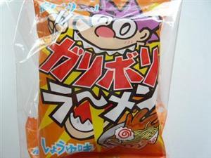 やおきん ガリボリラーメン(しょうゆ味) 21袋入 駄菓子ミニラーメン